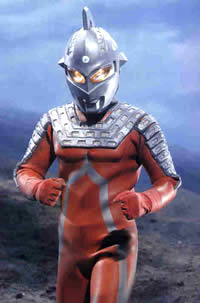 Ultraseven: guardião do Planeta Terra.